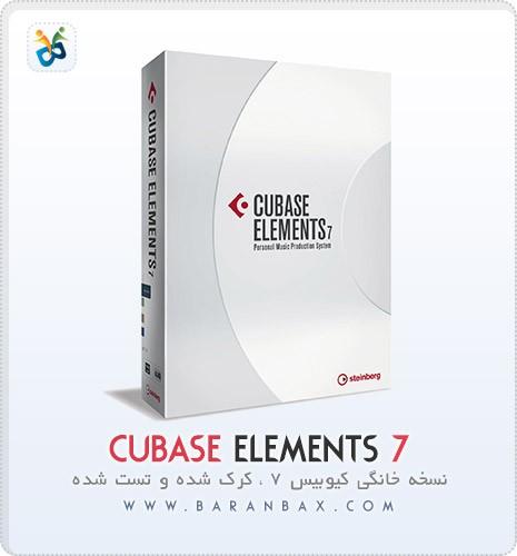 Cubase 7 Elements