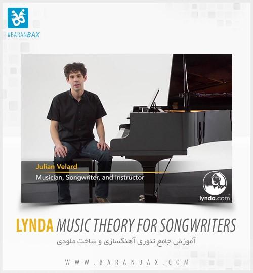 دانلود آموزش آهنگسازی Lynda Music Theory for Songwriters