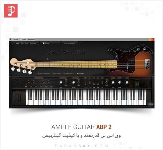 دانلود وی اس تی گیتاربیس Ample Guitar ABP 2
