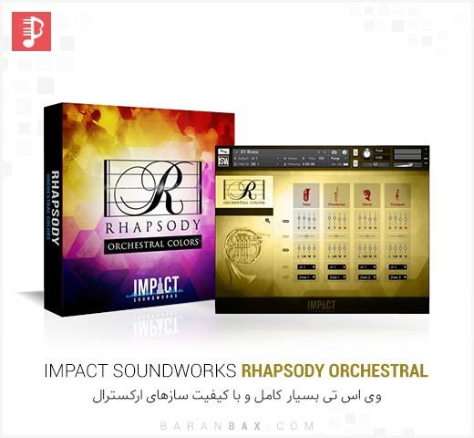 دانلود وی اس تی ارکسترال Impact Soundworks Rhapsody Orchestral Colors
