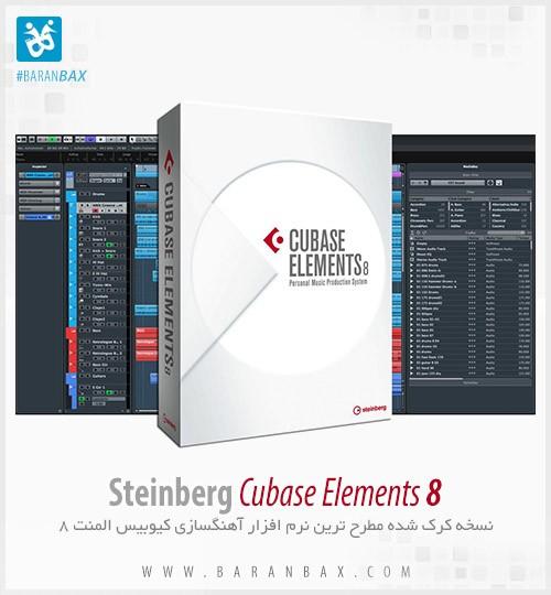 دانلود کیوبیس 8 کرک شده Cubase Elements 8