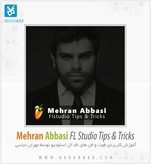 دانلود آموزش اف ال استودیو فارسی مهران عباسی