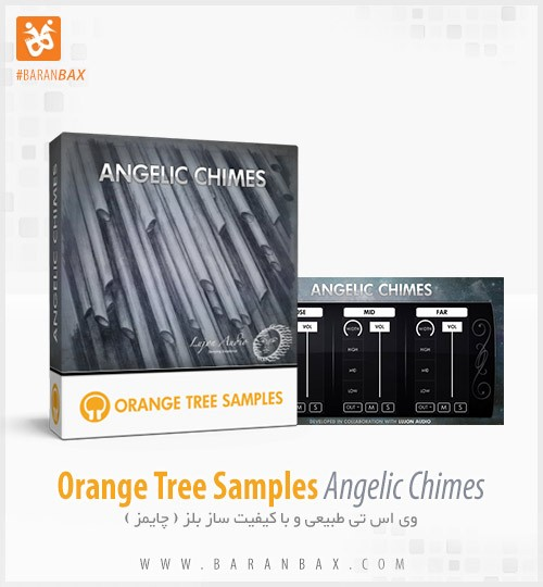 دانلود وی اس تی بلز Orange Tree Samples Angelic Chimes