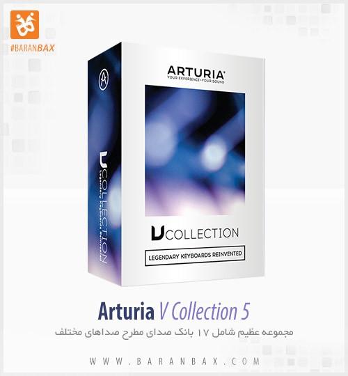 دانلود مجموعه وی اس تی بانک صدا Arturia V Collection 5