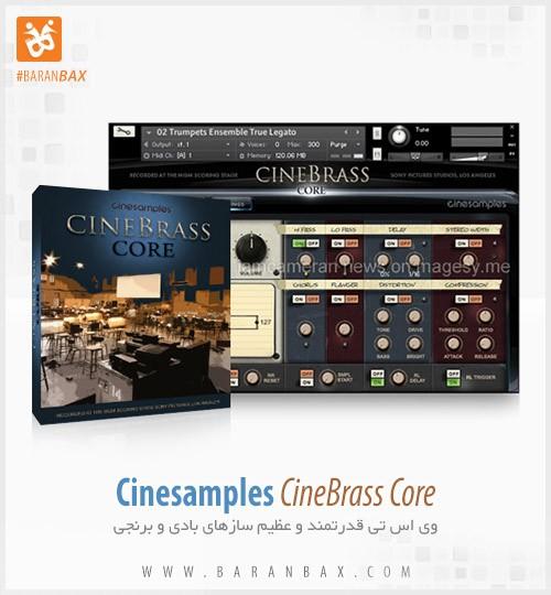 دانلود وی اس تی سازهای برنجی و بادی Cinesamples CineBrass CORE