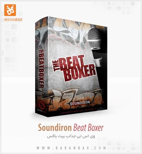 دانلود وی اس تی بیت باکس Soundiron Beatboxer