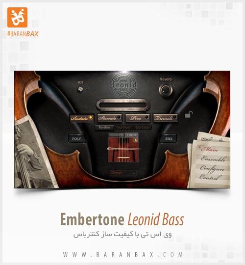 دانلود وی اس تی کنترباس Embertone Leonid Bass