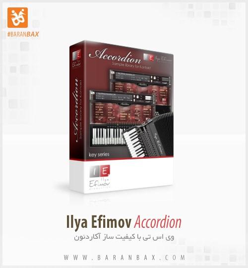 دانلود وی اس تی آکاردئون Ilya Efimov Accordion