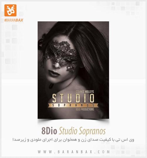 دانلود وی اس تی صدای زن 8Dio Studio Sopranos
