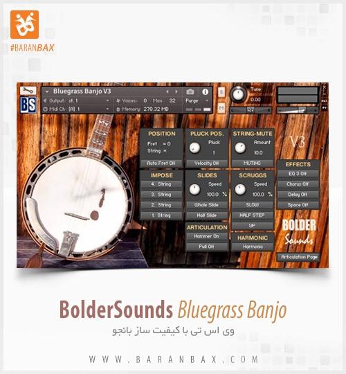 دانلود وی اس تی بانجو BolderSounds Bluegrass Banjo