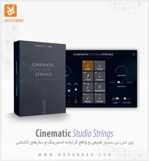 دانلود وی اس تی استرینگ Cinematic Studio Strings