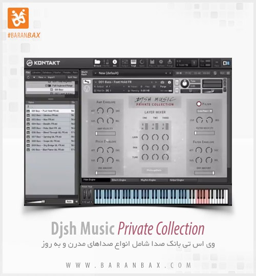 دانلود وی اس تی بانک صدا Djsh Music Private Collection