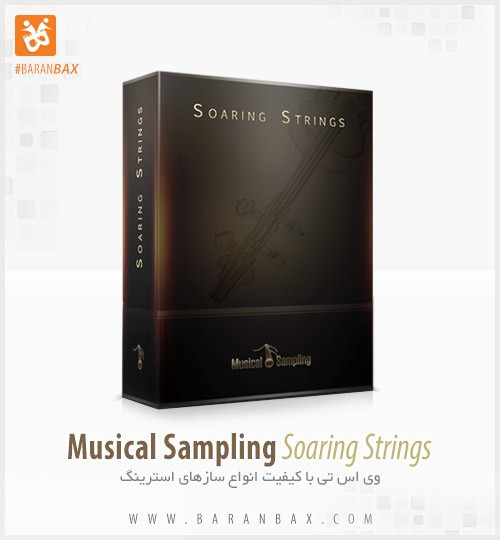 دانلود وی اس تی استرینگ Musical Sampling Soaring Strings