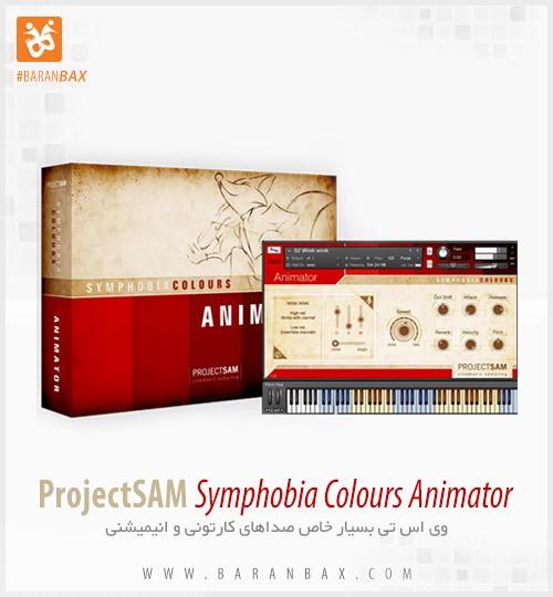دانلود وی اس تی صداهای انیمیشنی ProjectSAM Symphobia Colours Animator