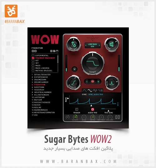 دانلود پلاگین افکت صدا Sugar Bytes WOW2