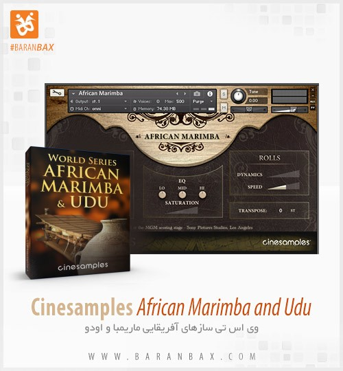 دانلود وی اس تی کوزه و ماریمبا آفریقایی Cinesamples African Marimba and Udu