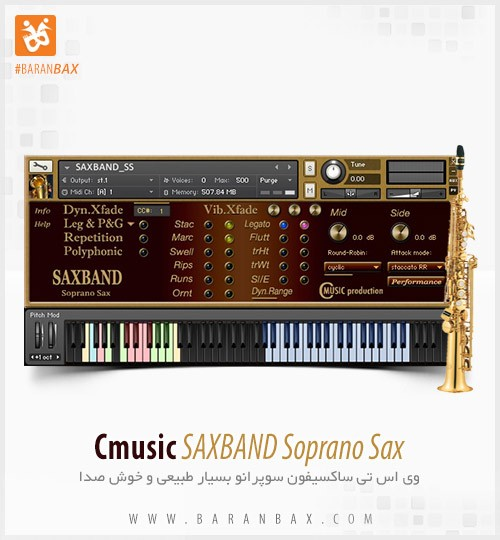 دانلود وی اس تی ساکسیفون سوپرانو Cmusic Productions SAXBAND Soprano Sax