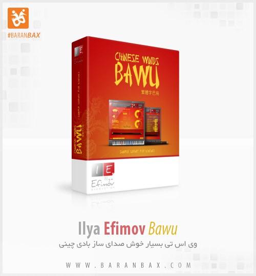 دانلود وی اس تی ساز بادی چینی Ilya Efimov Bawu