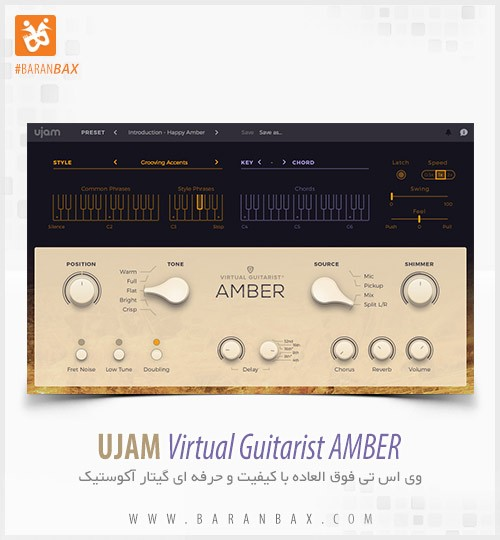 دانلود وی اس تی گیتار آکوستیک UJAM Virtual Guitarist AMBER