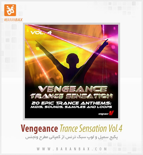 دانلود لوپ ونجنس Vengeance Trance Sensation Vol.4