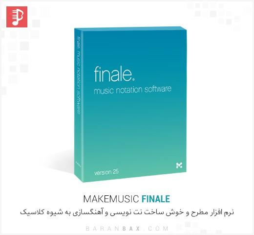 دانلود نرم افزار نت نویسی و آهنگسازی MakeMusic Finale 25