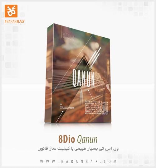 دانلود وی اس تی ساز قانون 8Dio Qanun