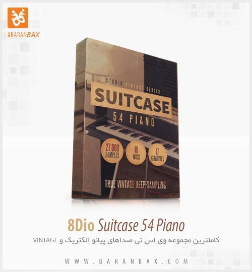 دانلود وی اس تی پیانو الکتریک 8Dio Suitcase 54 Piano