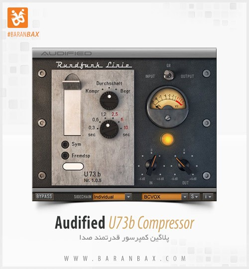 دانلود پلاگین کمپرسور Audified U73b Compressor
