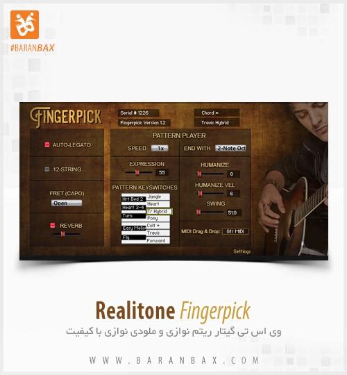 دانلود وی اس تی گیتار آکوستیک Realitone Fingerpick