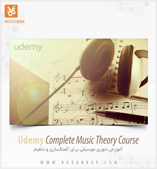 دانلود آموزش تئوری موسیقی Udemy Complete Introduction To Music Theory Course
