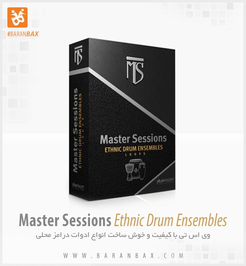 Heavyocity Master Sessions Ethnic Drum Ensembles