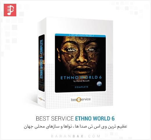 دانلود وی اس تی سازهای محلی و فولک Best Service Ethno World 6
