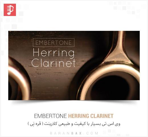 دانلود وی اس تی کلارینت Embertone Herring Clarinet