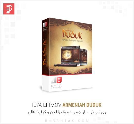 دانلود وی اس تی دودوک Ilya Efimov Armenian Duduk