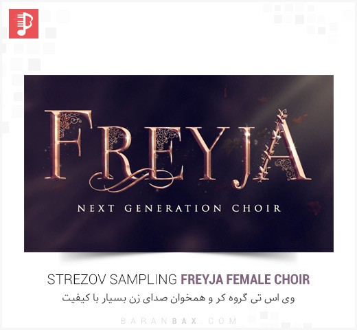 دانلود Strezov Sampling Freyja Female Choir - وی اس تی گروه کر و صدای همخوان زن