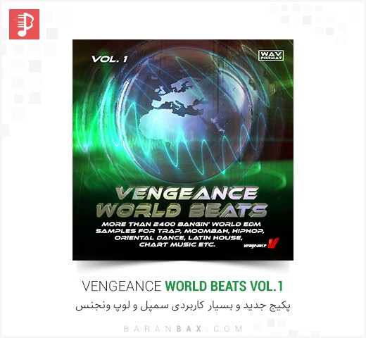 دانلود مجموعه لوپ ونجنس Vengeance World Beats Vol.1