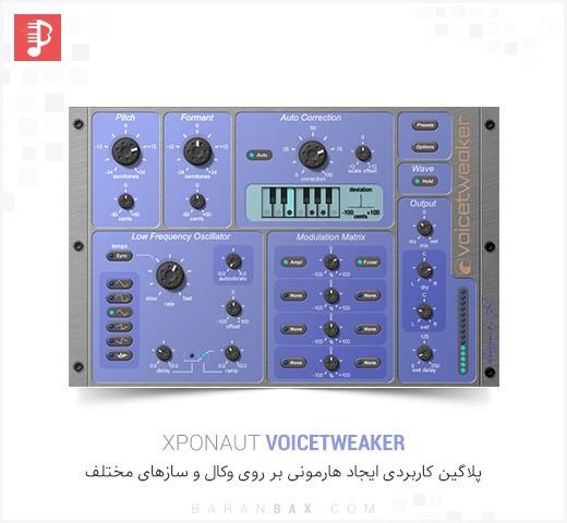 دانلود Xponaut VoiceTweaker v4.1.0.5 - پلاگین ایجاد هارمونی روی صداها