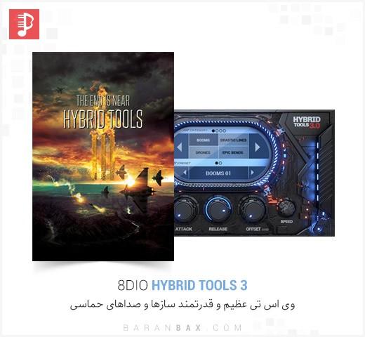 دانلود وی اس تی صداهای حماسی 8Dio Hybrid Tools 3