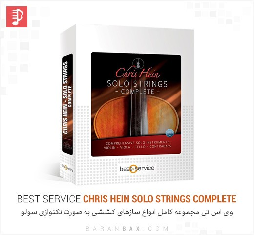 دانلود وی اس تی ویولن Best Service Chris Hein Solo Strings Complete