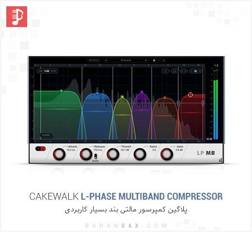 دانلود پلاگین کمپرسور Cakewalk L-Phase Multiband Compressor