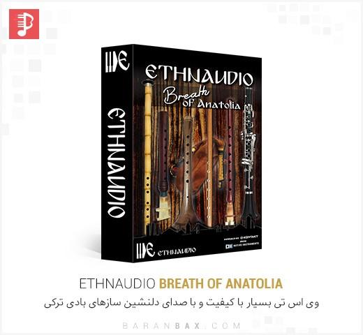 دانلود وی اس تی سازهای بادی ترکی ETHNAUDIO Breath Of Anatolia