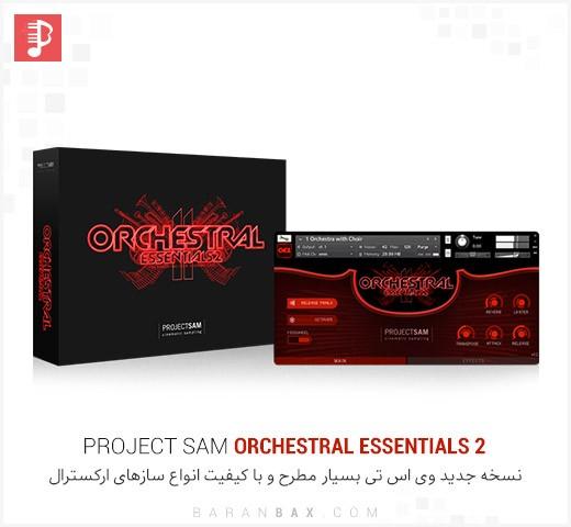 دانلود وی اس تی سازهای ارکسترال Project Sam Orchestral Essentials 2