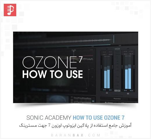 دانلود Sonic Academy How To Use Ozone 7 - آموزش پلاگین ایزوتوپ اوزون 7