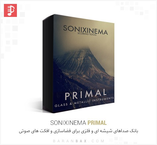 دانلود وی اس تی بانک صداهای فضاسازی و افکت Sonixinema Primal
