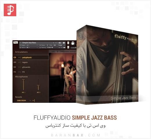 دانلود وی اس تی کنترباس FluffyAudio Simple Jazz Bass
