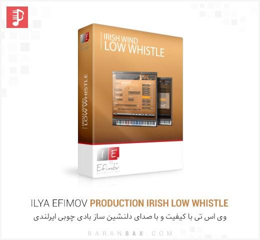 دانلود وی اس تی فلوت ایرلندی Ilya Efimov Production Irish Low Whistle