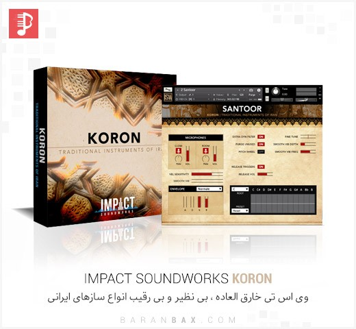 دانلود وی اس تی سازهای ایرانی Impact Soundworks KORON Traditional Instruments of Iran