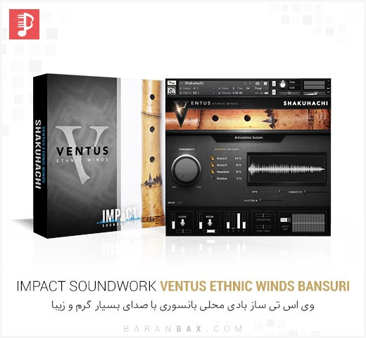 دانلود وی اس تی Impact Soundworks VENTUS Ethnic Winds Bansuri