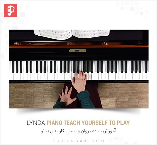 دانلود آموزش پیانو Lynda Piano Teach Yourself To Play