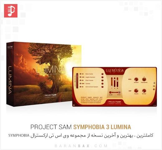 دانلود وی اس تی ارکسترال ProjectSAM Symphobia 3 Lumina v1.5